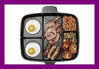 Сковородка универсальная Magic Pan на 5 отделений!Опт