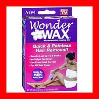 Крем-Воск для депиляции Wonder Wax!Опт