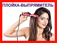 Плойка-выпрямитель для волос 2 в 1 Nova NHC 2009!Опт