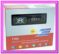 Автомагнитола MP3 1185!Опт