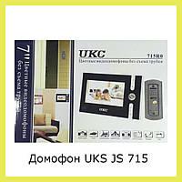 Домофон UKS JS 715!Опт