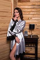 Атласный халат окантованный кружевом Серебристый (Светло Серый)
