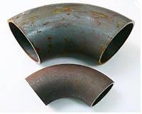 Отвод стальной крутоизогнутый внешний Ду 133*4