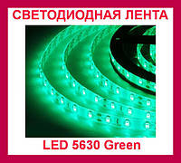 Лента светодиодная зеленая LED 5630 Green - 5 метров в силиконе!Опт