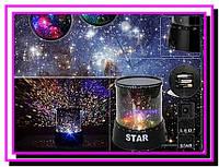 Ночник проектор звездное небо Star Master!Опт