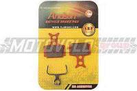 Колодки тормозные велосипедные (дисковые) 33.1х4х28.2 Formula The one, R1, Mega (mod:SBP-1034)