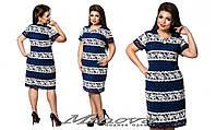 Женское гипюровое платье большого размера 54-64