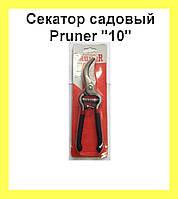 """Секатор садовый Pruner """"10""""!Опт"""