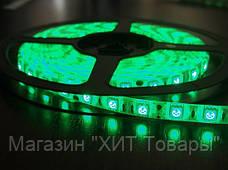 Лента зеленая светодиодная 300 SMD5050 Green - 5 метров в Силиконе!!Опт, фото 2