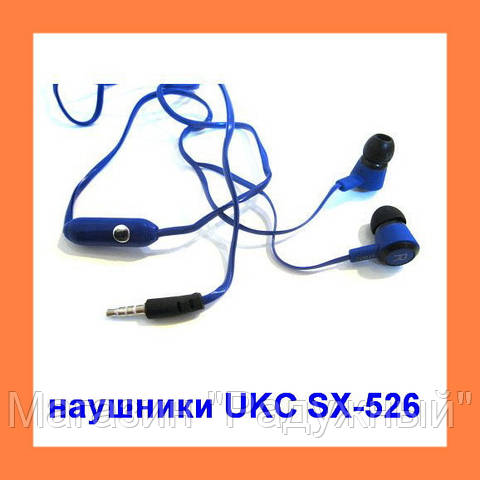 Вакуумные Наушники UKC MDR SX 526!Опт