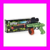 Детская игрушка ППШ автомат- пулемет Шпагина десантный модернизированный 06915 A !Опт