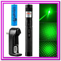 Зеленая мощная лазерная указка Laser 303 лазер!Опт