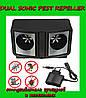 DUAL SONIC PEST REPELLER ультразвуковой электронный отпугиватель грызунов и насекомых!Опт, фото 5