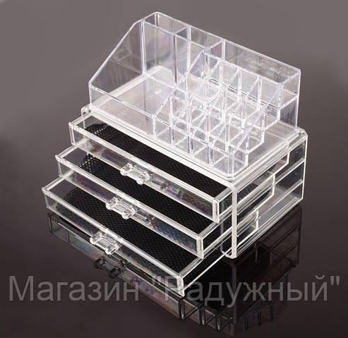 Косметичка Makeup Cosmetics Organizer Drawers Grids Display Storage Clear Acrylic!Опт