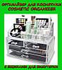 Косметичка Makeup Cosmetics Organizer Drawers Grids Display Storage Clear Acrylic!Опт, фото 5