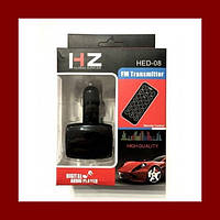 ФМ FM трансмиттер модулятор авто MP3 HED08!Опт