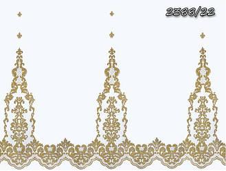 Ткань для штор Opera 2388