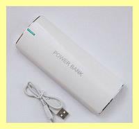 Портативное зарядное устройство Power Bank B-9119, 20000 mAh!Опт