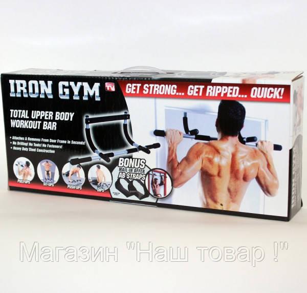 """Турник Айрон Джим (Iron Gym)!Опт - Магазин """"Наш товар !"""" в Одессе"""