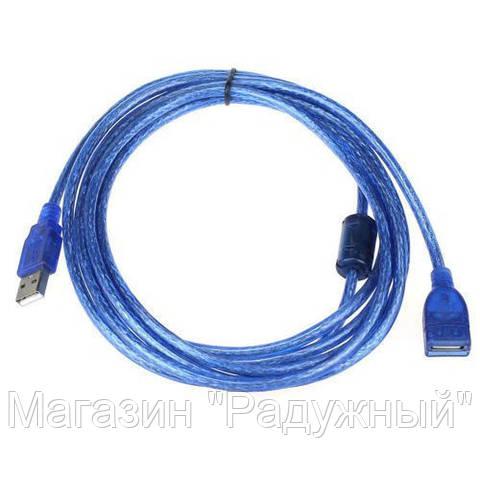 Удлинитель USB 2.0 a/f 3m - качество! !Опт