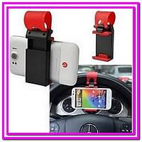 Автомобильный держатель телефона GPS на руль авто HOLDER 800!Опт