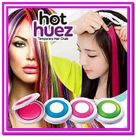 Мелки для волос Hot Huez (Хот Хьюз)!Опт