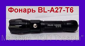 Мощный тактический фонарь Police BL-А27-T6 158000W!Опт, фото 2