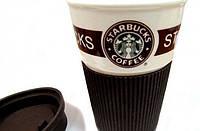 Стильный керамический стакан (чашка) Starbucks!Опт