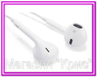 Наушники белые с микрофоном + пульт + коробка Apple!Опт