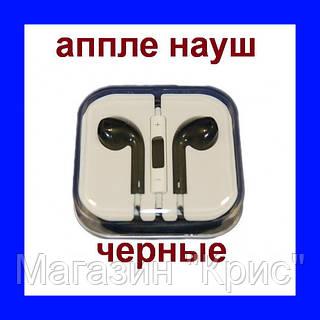 Наушники черные с микрофоном + пульт + коробка Apple!Опт