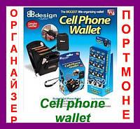 Органайзер-портмоне с ремешком Cell Phone Wallet!Опт