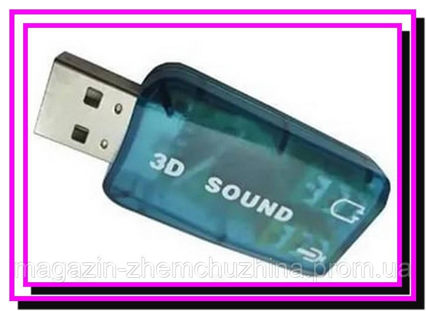 """Звуковая карта USB 5.1 3D sound!Опт - Магазин """"Жемчужина"""" в Черноморске"""