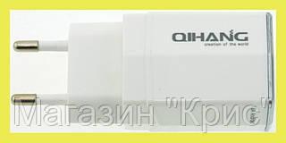 Сетевой адаптер 3*USB разъемами QH-1520!Опт