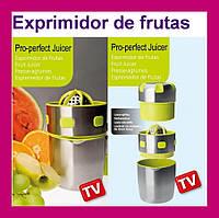 Ручная соковыжималка Про перфект Джусер (Pro-perfect Juicer) Exprimidor de frutas!Опт