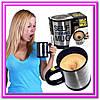Кружка мешалка Self Stirring Mug!Опт, фото 4