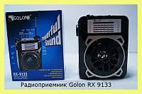 Радиоприемник Golon RX 9133!Опт