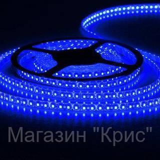 Лента светодиодная синяя LED 3528 Blue 60RW - 5 метров в силиконе!Опт