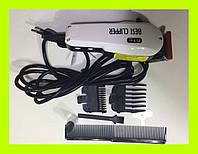 Машинка для стрижки волос HTC Best Clipper CT-108!Опт