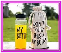 Бутылка для напитков  черная MY BOTTLE + ЧЕХОЛ!Опт