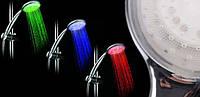 Светодиодная насадка для душа Led Shower RGB color!Опт