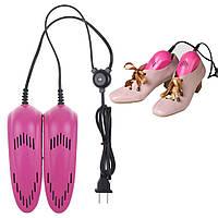 Сушилка для обуви Осень-2 (Shoes dryer-2) – ноги Вашего ребенка всегда в тепле! !Опт