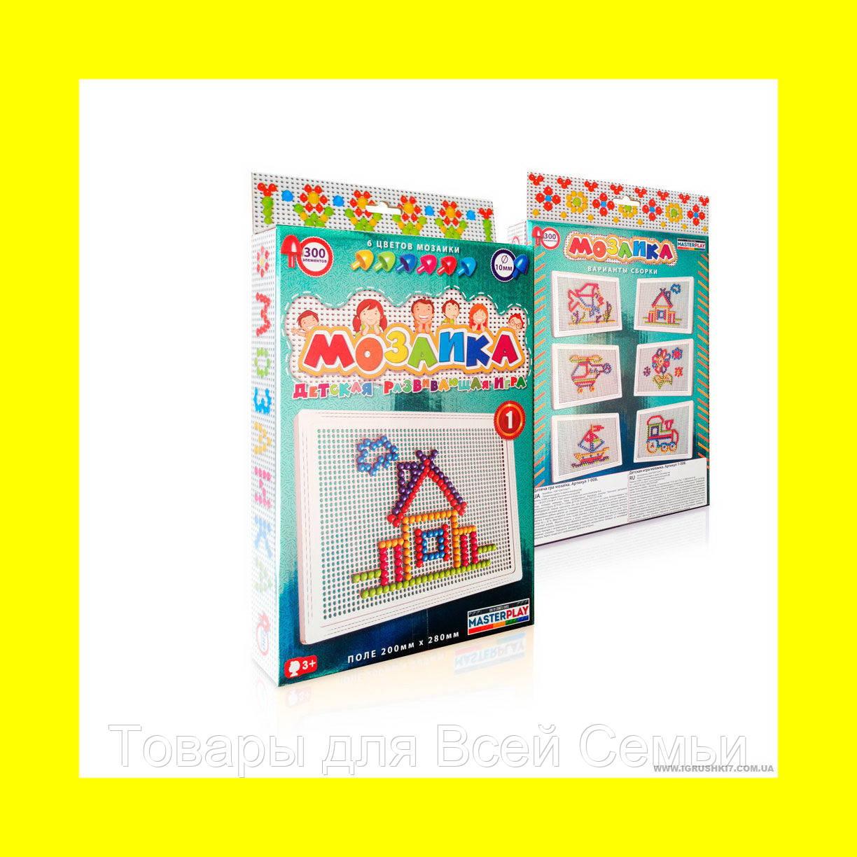 """Детская развивающая игра мозаика !Опт - Магазин """"Товары для Всей Семьи"""" в Одессе"""
