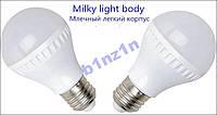 Светодиодная лампа 5W E27 Энергосберегающая!Опт