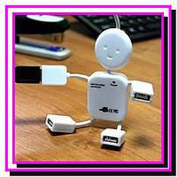 USB-Хаб (разветвитель) Человечек 4 порта !Опт