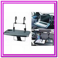 Раскладной автомобильный универсальный столик Multi tray!Опт