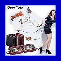 "Органайзер для обуви ""Shoe TOTE"" на 6 пар!Опт"