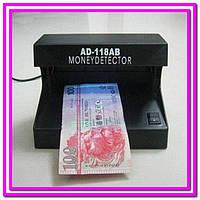 Детектор валют «AD-118AB» для быстрой проверки валюты!Опт
