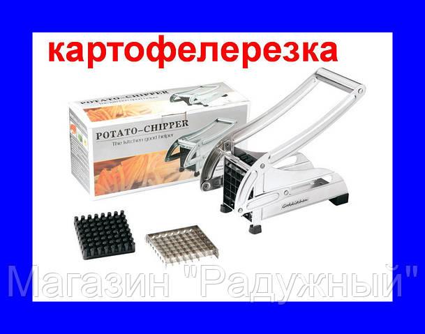 Картофелерезка (овощерезка) Potato Chipper!Опт