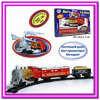 Железная дорога 70133 (608) (24шт) Голубой вагон, муз, свет, дым!Опт