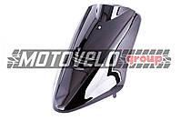 Пластик Yamaha ARTISTIC передний (клюв) KOMATCU